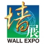 Wallexpo China