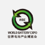 World Battery Industry Expo WBE , Guangzhou