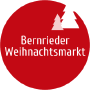 Christmas market, Bernried am Starnberger See