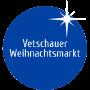 Christmas market, Vetschau