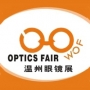 Wenzhou Optics Fair, Wenzhou