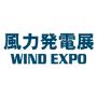 Wind Expo, Tokyo