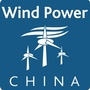 Wind Power China Beijing