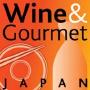 Wine & Gourmet Japan, Tokyo
