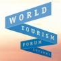 World Tourism Forum Lucerne, Lucerne