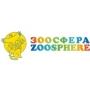 Zoosphere, Saint Petersburg